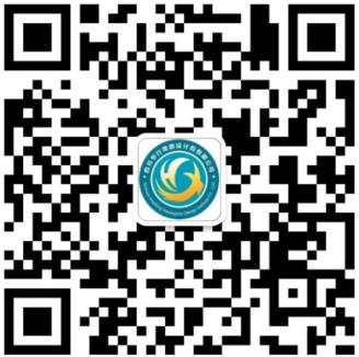 四川华行地质设计院有限公司微信公众号